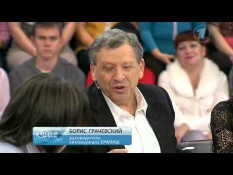 Борис Грачевский - Теорема Пифагора в рэпе