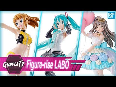 What Is Figure-rise LABO? | Gunpla TV