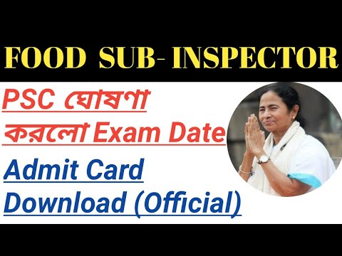 PSC Food SI Admit Card & Exam date(Official)|| Food Sub inspector Admit Card|| #Careerplus