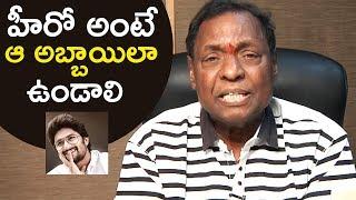 Actor Gundu Hanumanth Rao Superb Words About Hero Nani | TFPC