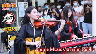 We played the Hottest ANIME SONGS in public | Ru's Piano & @Kathie Violin 黃品舒