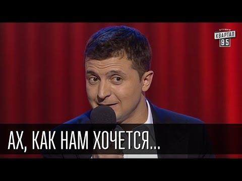 Новости Новокузнецка - городская газета Новокузнецк