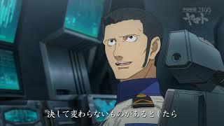 Tada hitotsu kono hoshi ni aru Totemo utsukushii mono wo sagasu to ...