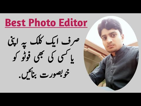 Best Photo Editor Of The World || Information Zone