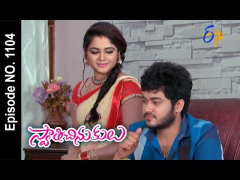 Swathi Chinukulu | 18th March 2017 | Full Episode No 1104 | ETV Telugu