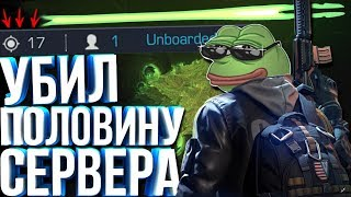 Ring of elysium Монтаж: УБИЛ ПОЛ СЕРВЕРА ПРОТИВ СКВАДОВ! В СОЛО ТОП-1
