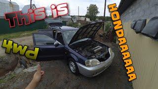 Обменял УАЗ НА Полноприводный Универсал.  Honda Orthia 4wd 1997г
