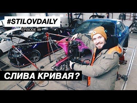 КАК СДЕЛАТЬ ВЫВОРОТ? НОВАЯ МОРДА СЛИВЫиз YouTube · Длительность: 19 мин45 с