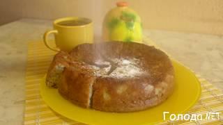 Шарлотка.Пирог с яблоками, который получается ВСЕГДА.