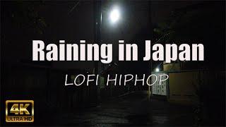 【4K】 Raining in Japan 5(Lofi HipHop)