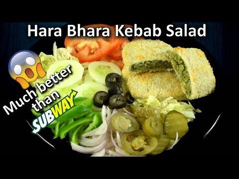 This Hara Bhara Kebab Salad tastes so much better than Subway Salad Baked Hara Bhara Kabab Recipe