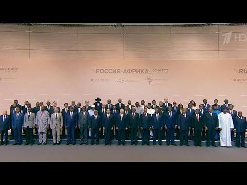 """Стратегические соглашения и миллионные контракты заключены на саммите """"Россия - Африка""""."""