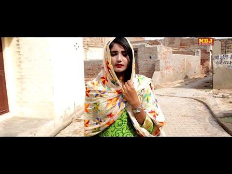 Patola Gaal Me || पटोला गाल में || Latest Haryanvi Songs Haryanavi 2018 || Ashok Soni || NDJ