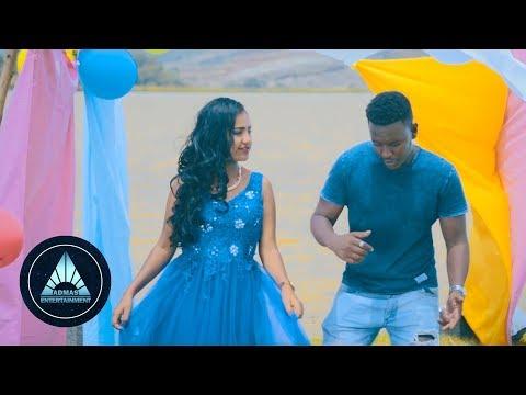 Tesfit Gebrehiwet - Amorey  | ኣሞረይ - Ethiopian Music 2019