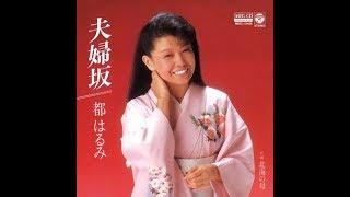 1984年9月30日、発売 96枚目のシングル 「普通のオバサンになりたい !」...