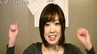 2015/12/07放送 『PSO2アークス広報隊!』とは… 『PSO2』の面白さを広く...