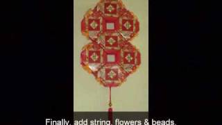Repeat youtube video How to Make a Chinese New Year Lantern  The Lucky 8 using red packets