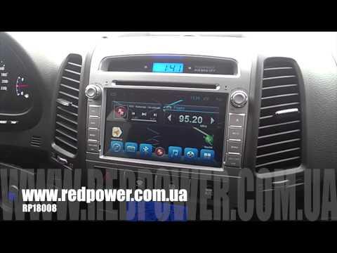 Hyundai Santa Fe 2012. Redpower 18008. Android магнитола.