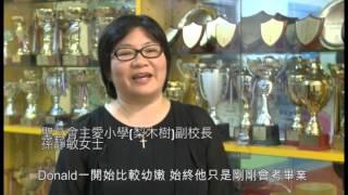 2013展翅青見超新星(Donald)