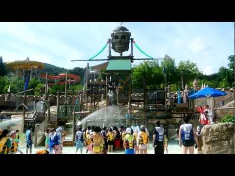 The Skull Water Bucket Drop at Caribbean Bay, South Korea