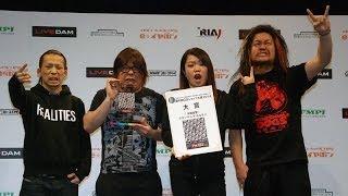 全日本CDショップ店員組合が主催する『第6回CDショップ大賞2014』授賞式...