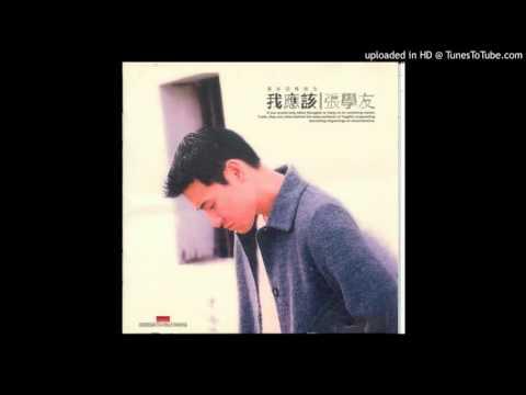 """""""我應該"""" - 張學友 (Anson Lau Cover)"""