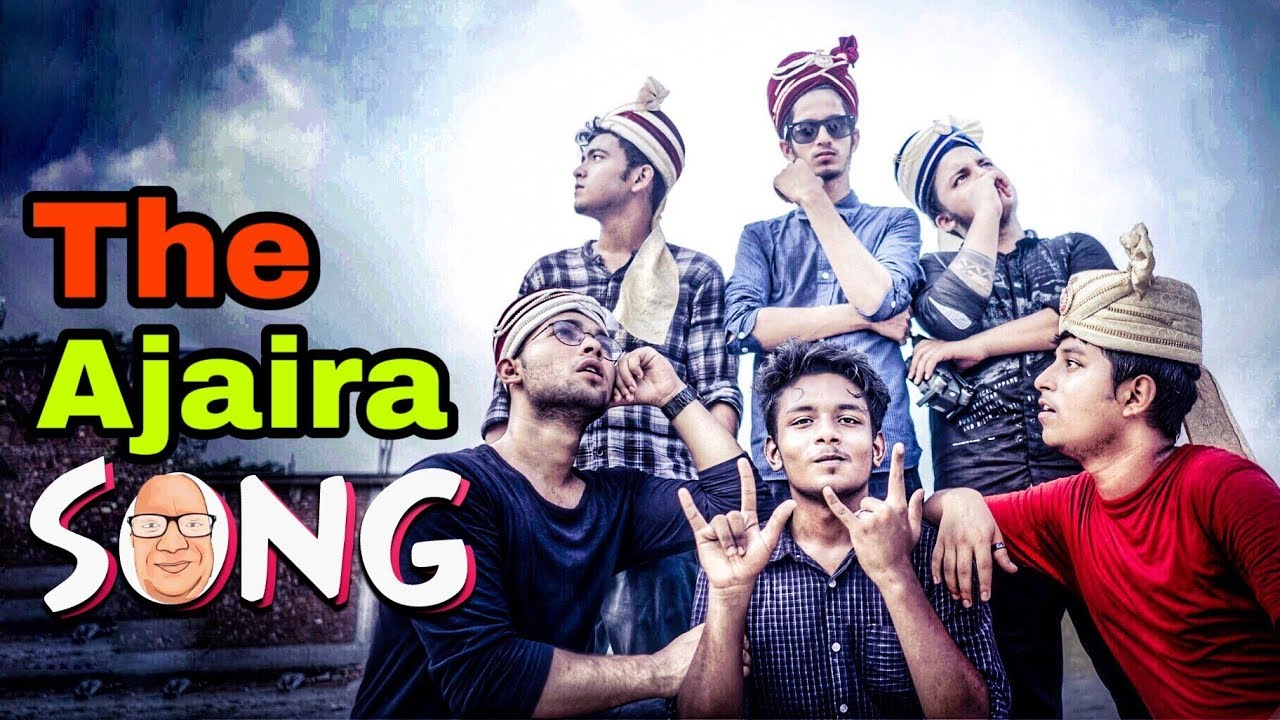 The Ajaira Song The Ajaira Ltd Prottoy Heron