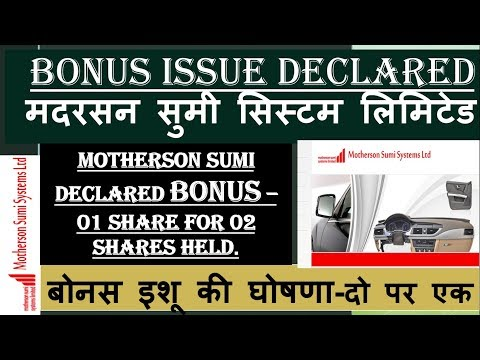 Motherson Sumi  ।।   Declares Bonus  ।।  One share for two shares held ।। thumbnail