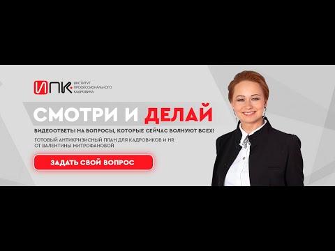 Выпуск № 1: Путин объявил следующую неделю нерабочей. Разбор указа №206 от 25 марта 2020