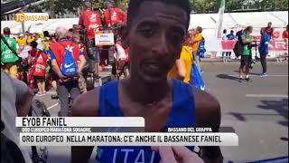 TG BASSANO (13/08/2018) - ORO EUROPEO  NELLA MARATONA: C'E' ANCHE IL BASSANESE FANIEL