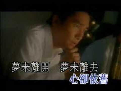 Tony Leung's MV 最珍惜仍然是你