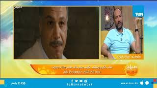 طقوس الفنان الراحل خالد صالح قبل التصوير.. مدير أعماله يجيب