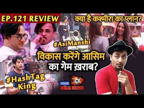 Bigg Boss 13 Review EP 121 | Vikas Gupta On Asim's Girlfriend | Sidharth Hashtag | Kashmera | BB 13