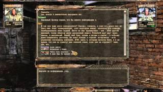 S.T.A.L.K.E.R - Фан моды - 1 - Promt mod 1.0