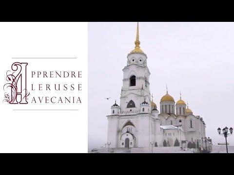 Dans la ville de Vladimir. Во Владимире utilisé dans la page Dans la ville de Vladimir. Во Владимире