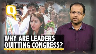 Urmila, Patil & Krupashankar: Why Are Leaders Quitting Congress? | The Quint
