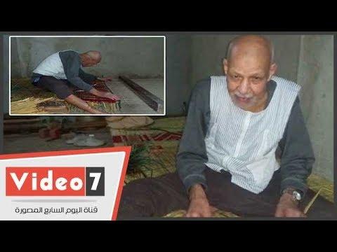 """عم """"عبد الرحيم"""" صاحب الـ80 عامًا مستمر فى صناعة الحصر اليدوية بالشرقية"""