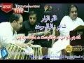 KA HAR SO YE   Zafar Iqrar   Ghazal   Pashto   HD Video