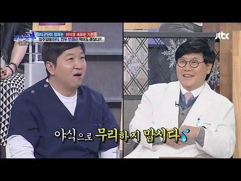 [JTBC] 닥터의 승부 64회 명장면 - 과한 응원과 야식! 후두에 염증과 경련 유발