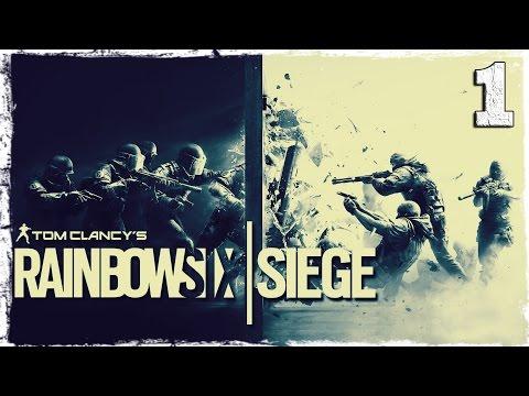 Смотреть прохождение игры [COOP] Rainbow Six: Siege (PS4 BETA). #1: Охота на террористов.