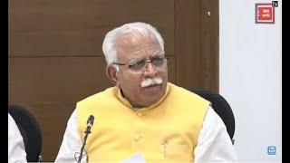 CM Manohar Lal का आवाहन, धान की खेती ना करें किसान..सरकार देगी 2 हजार