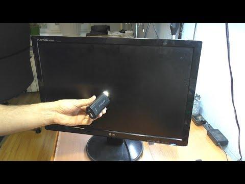 Пропадает изображение / Нет подсветки на мониторе LG W2242S. ДЕШЕВЫЙ РЕМОНТ
