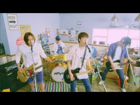 N.Flying − 「Endless Summer」Music Video