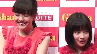 松井愛莉、広瀬すず/ロッテ 母の日ガーナメモリアルイベントが2015年5...