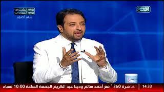 الدكتور | ضعف السمع وتأثيره على الحياة مع دكتور محمد وائل محمد مصطفى