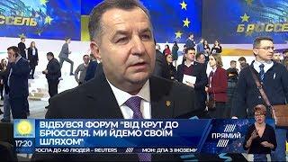 Практично всі учасники Альянсу наполягали на прискоренні вступу України в НАТО - Полторак