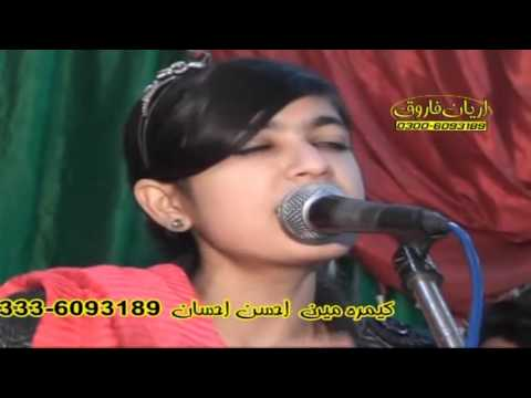 WAL AA WATNA TY | FAREEHA AKRAM | NEW MEHFIL PROGRAM FULL | NEW SARAIKI PUNJABI CULTURE SONGS 2 OF 5