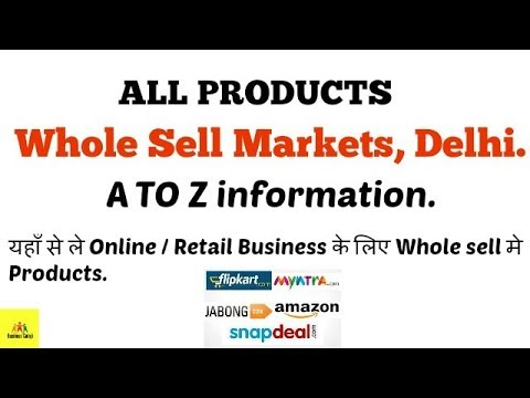 ALL PRODUCTS  , Whole Sell Markets Delhi.