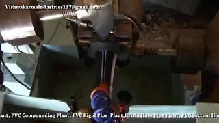 PVC Profile Seal Plant