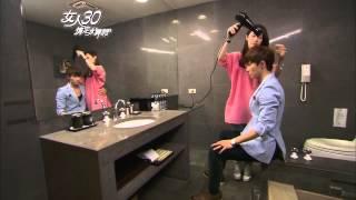 女人30情定水舞間   第65集 PART2 艾勤CUT